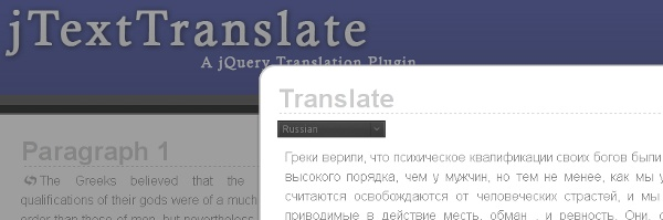 jTextTranslate